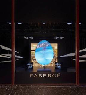 Visual Merchandising Faberge Egg