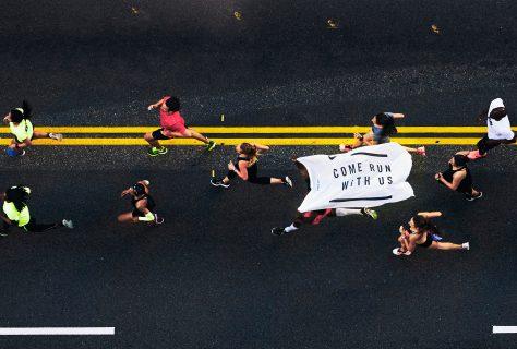 NRC - Nike Running Club